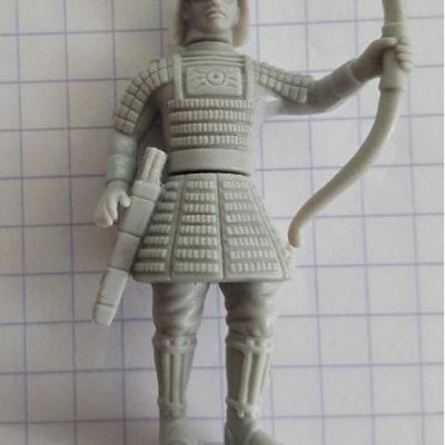 Samourai 1985 rp